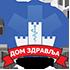 Dom Zdravlja Smederevo
